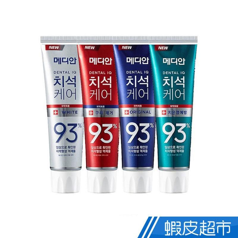 韓國 Median 93% 3入牙膏 120g 防護抗菌/淨白/除牙垢口臭/牙周護理 蝦皮直送
