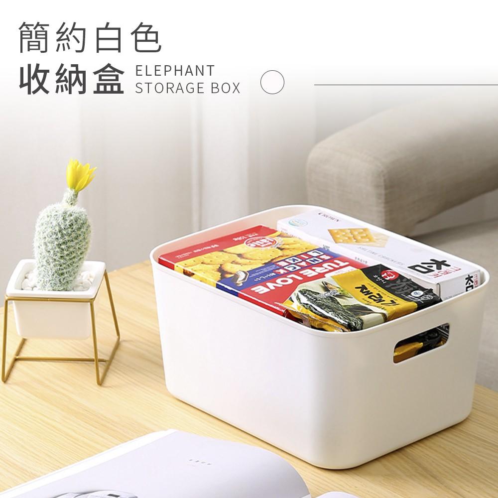 歐德萊 簡約白色收納盒【WPP-033】收納櫃 內衣收納盒 內衣置物盒 內褲收納盒 飾品收納盒 內衣收納箱