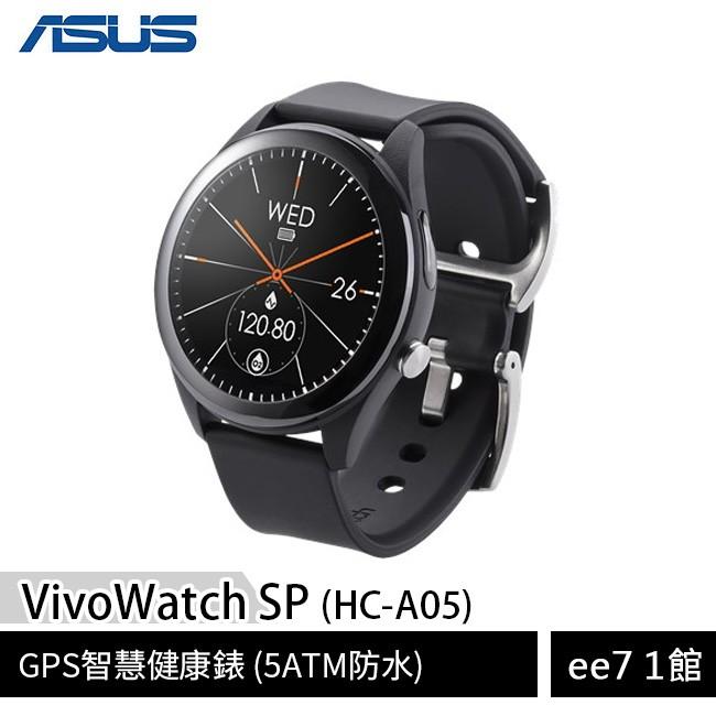 ASUS VivoWatch SP (HC-A05) GPS智慧健康錶~5/31前登錄送 ee7-1