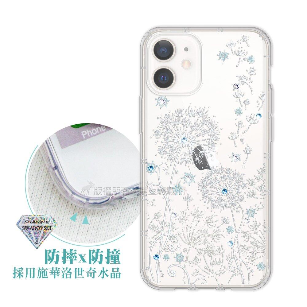 iPhone 12 mini 5.4吋 浪漫彩繪 水鑽空壓氣墊手機殼(風信子) 有吊飾孔