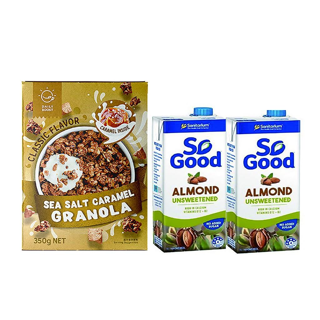 [澳洲 SO GOOD] 無糖杏仁奶 (1L) (全素)2罐+ DB海鹽焦糖烤燕麥 (350g/盒) [期間限定早餐組]