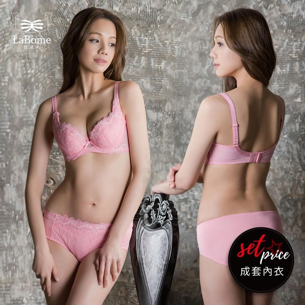 成套內衣 Labome A20036【浪漫香頌】蕾絲內衣。粉。CDE罩杯。