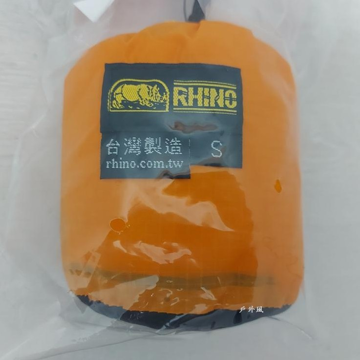 RHINO 犀牛 802 超輕豪華防雨套XS