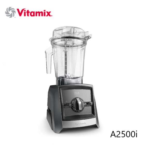 Vitamix Ascent 領航者 A2500i 調理機 全食物調理機 公司貨