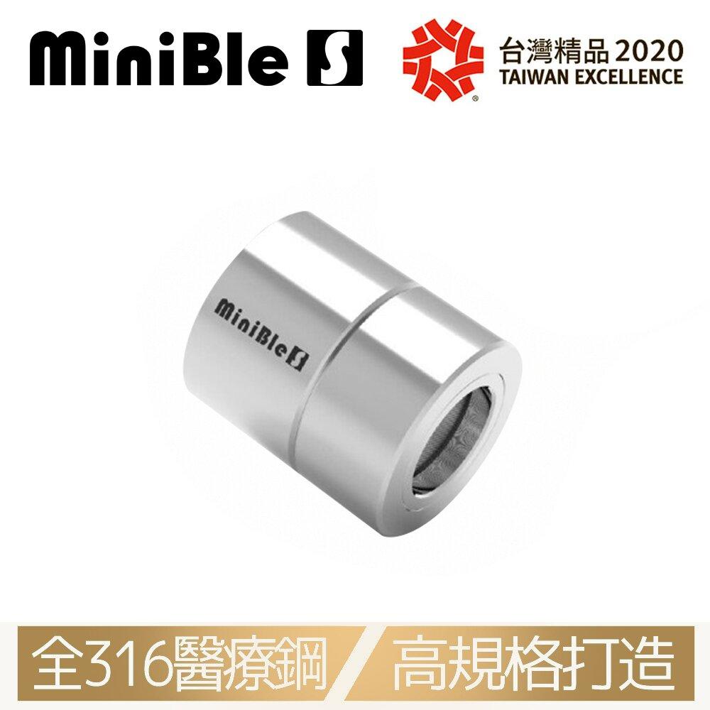 ★快速到貨★HerherS和荷 MiniBle S 微氣泡起波器 – 標準版