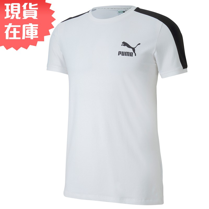 PUMA T7 男裝 短袖 休閒 胸前小LOGO 基本款 歐規 白【運動世界】58155802【現貨】