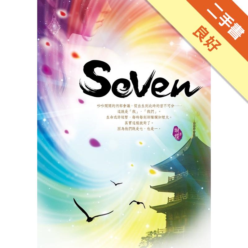 Seven [二手書_良好] 5837