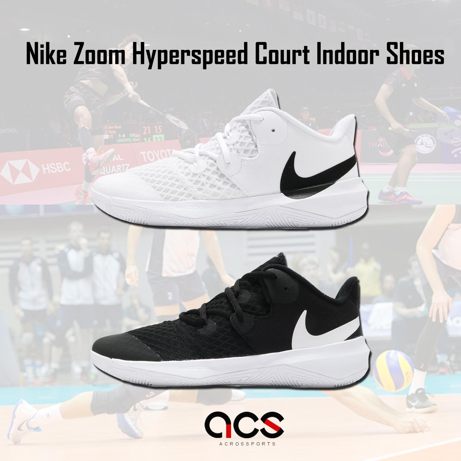 Nike 排球鞋 Zoom Hyperspeed Court 白 黑 男鞋 排 羽 桌 室內運動鞋 任選 【ACS】