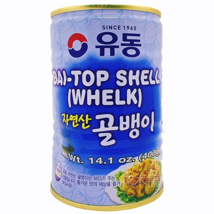 韓國螺肉罐頭 螺肉罐頭 螺肉