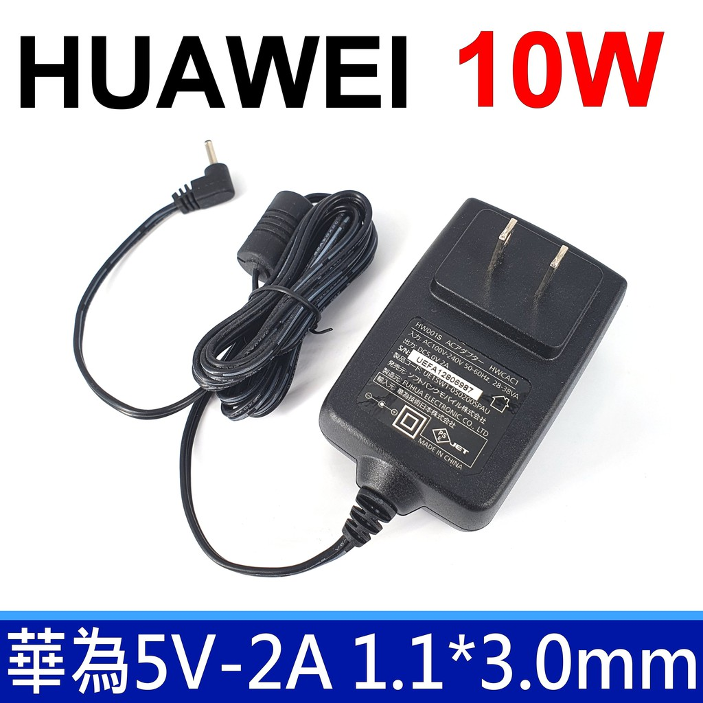 HUAWEI 華為 10W 5V 2A 3.0*1.1mm 變壓器 充電器 充電線 HW001S HWCAC1