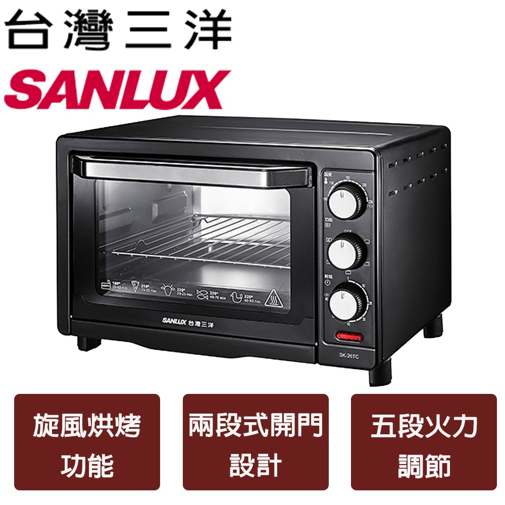 SANLUX 台灣三洋 26公升烤箱 SK-26TC