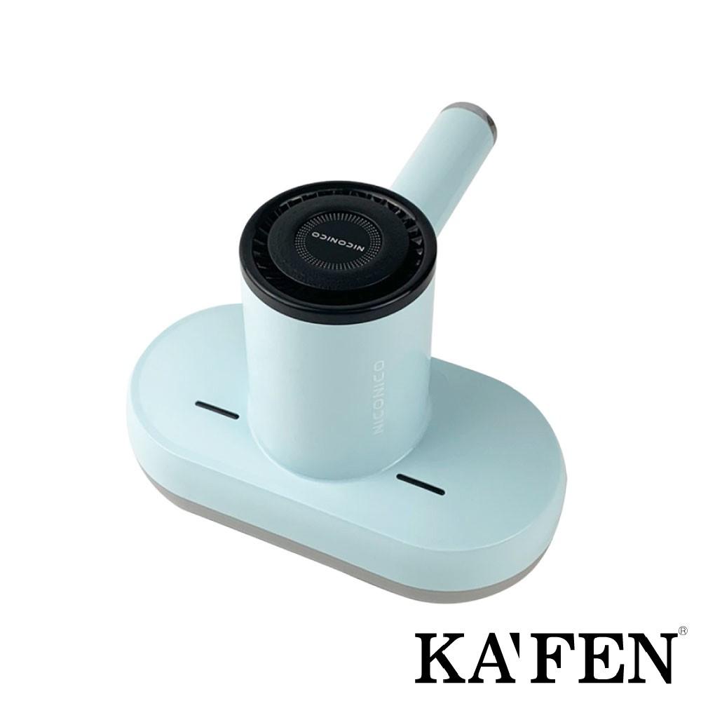 NICONICO 小可 • UV無線除蟎吸塵器 水洗濾網 加碼贈濾網x1
