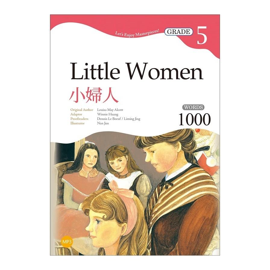 小婦人 Little Women:【Grade 5經典文學讀本】二版(25K+MP3)