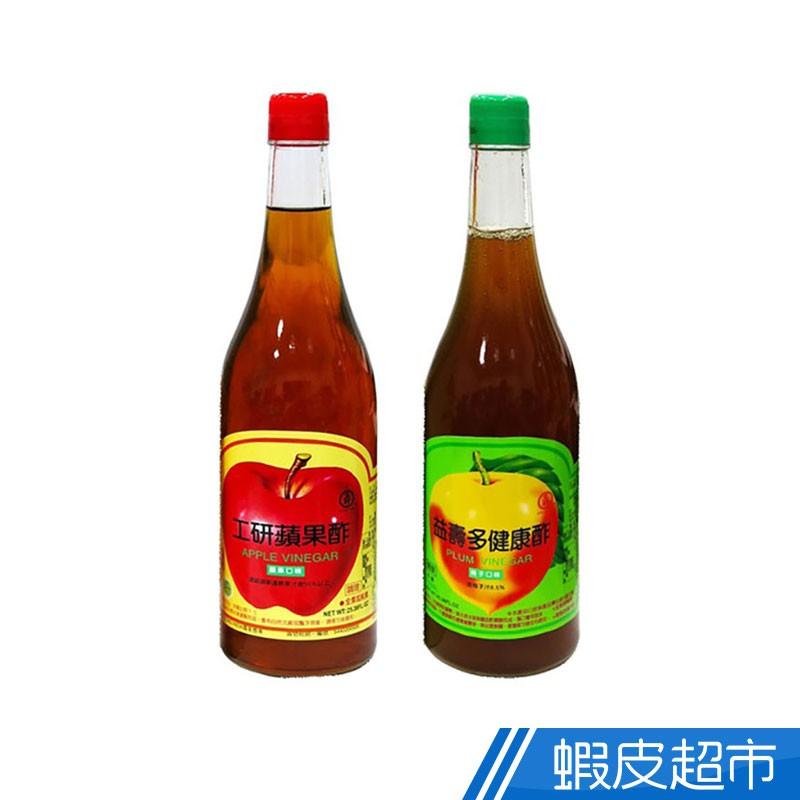 工研 益壽多健康酢系列 蘋果/梅子口味 750ml 現貨 蝦皮直送