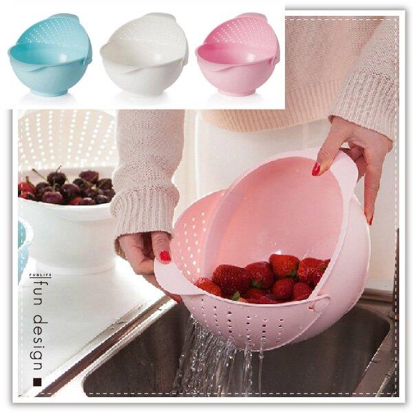 A2425 掀式蔬果清洗籃 多功能清洗籃 洗米籃 瀝乾籃 瀝水籃 置物籃 生菜沙拉碗 水果籃
