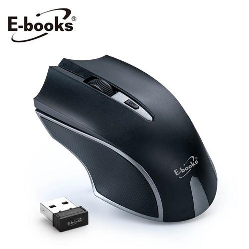 【E-books】M56 三段式超靜音無線滑鼠(黑灰)