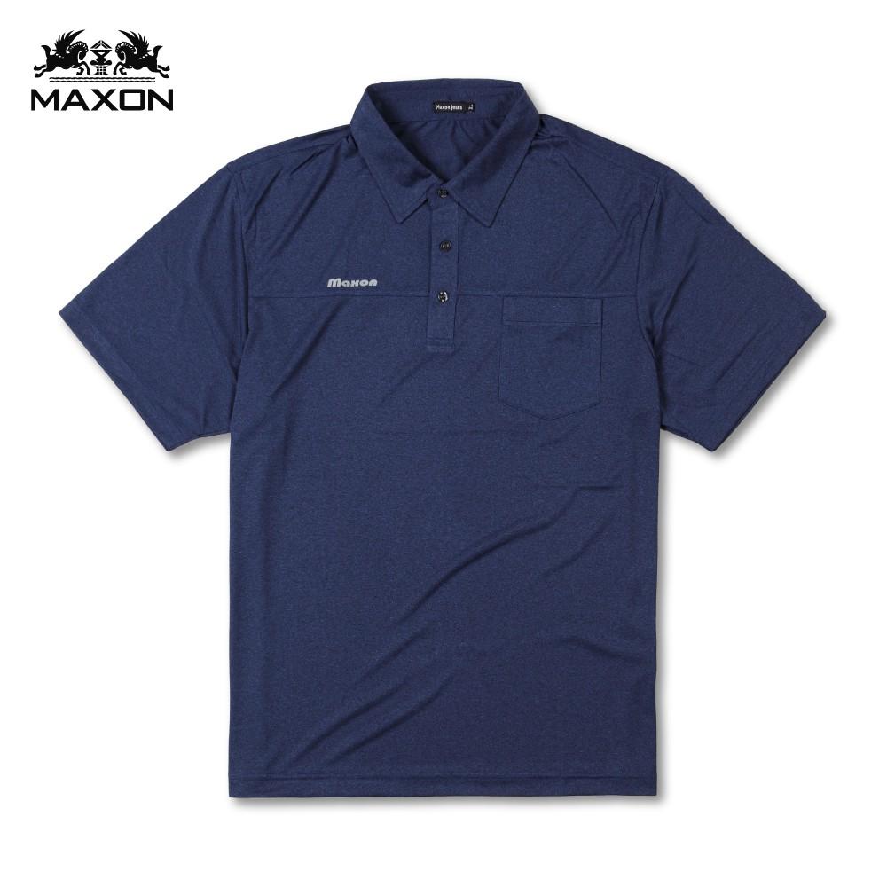 【MAXON】大尺碼台灣製藍色花紗排汗速乾口袋POLO衫XL~4XL 素面 涼爽 超取免運