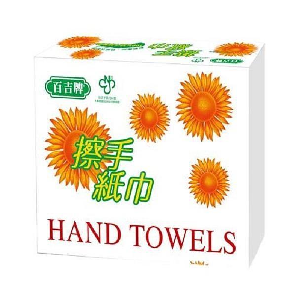 【南紡購物中心】百吉牌 擦手紙巾(200張x20包/箱)