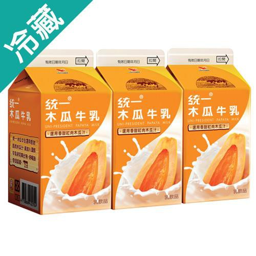 統一木瓜牛乳478mlX3入/組【愛買冷藏】