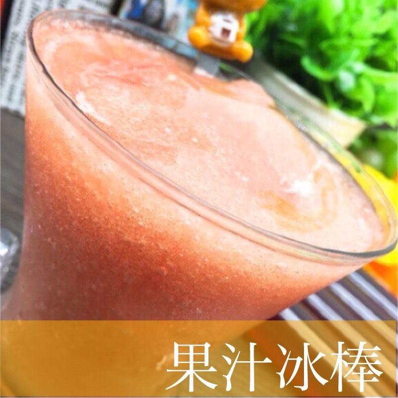 果汁冰棒 乳酸棒/芒果棒/葡萄棒 單支入