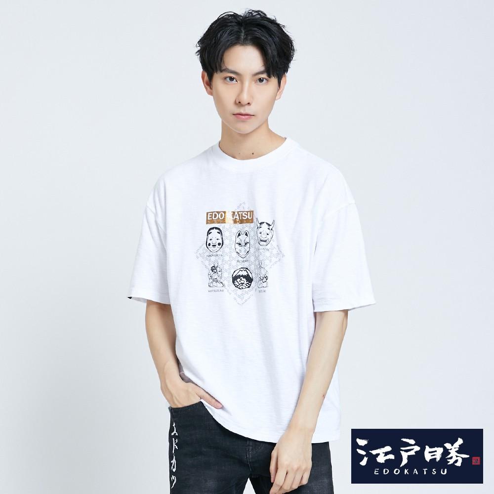 江戶勝 潮紋能劇短袖T恤(白色)-男款