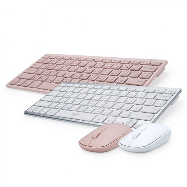 E-books Z7 薄型藍牙無線鍵盤滑鼠組(新品上市)