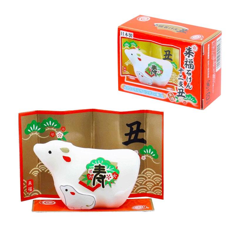 【株式会社マックス】日本迎春福牛干支肥皂 迎春擺飾 造型肥皂 新春擺飾 春節禮物-丹尼先生雜貨舖