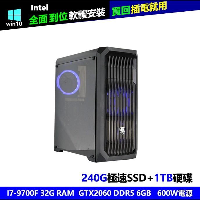 Intel I7-10700F八核32G RAM 6GB獨顯2硬碟搭電競水冷主機三年保可刷分期【40888元】打卡送贈品