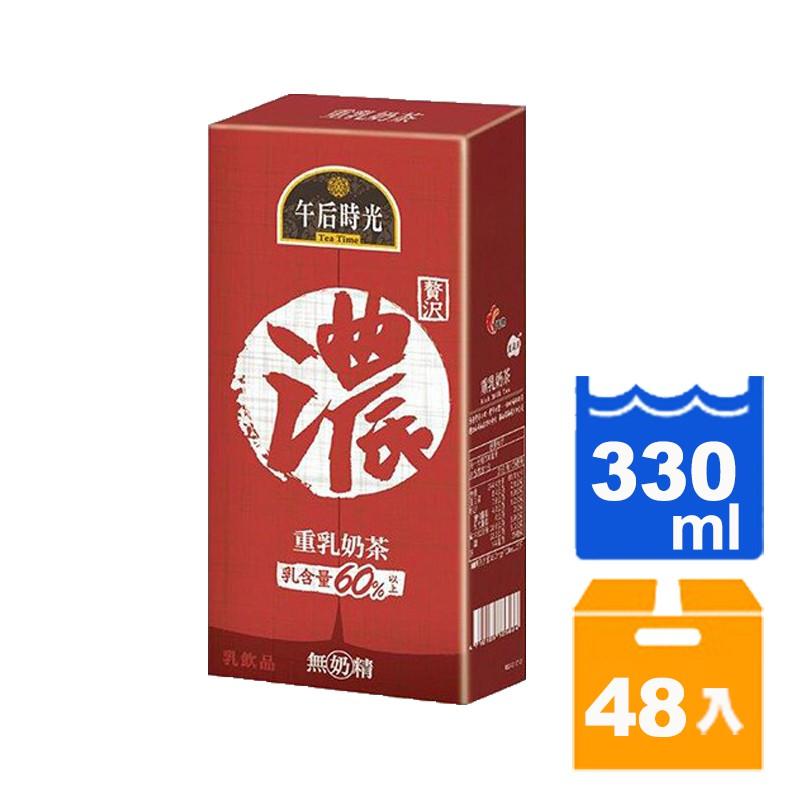 光泉 午后時光 重乳奶茶 330ml (24入)x2箱 【康鄰超市】