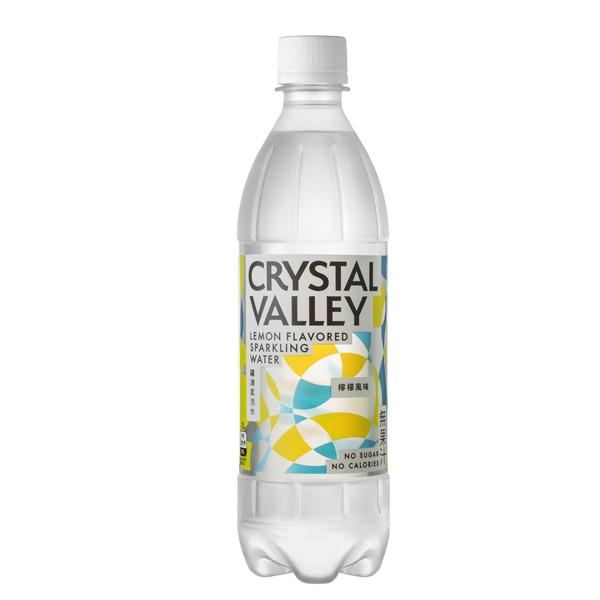 礦沛氣泡水-檸檬風味585ml