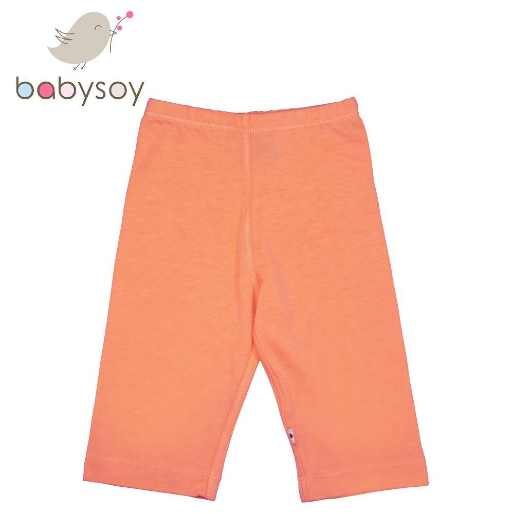 美國 [Babysoy] 時尚百搭彈性長褲126_粉橘 秋冬寶寶長褲