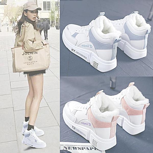雪地靴女2020年新款時尚馬丁靴女鞋靴子短靴冬季加絨加厚學生棉鞋「時尚彩紅屋」