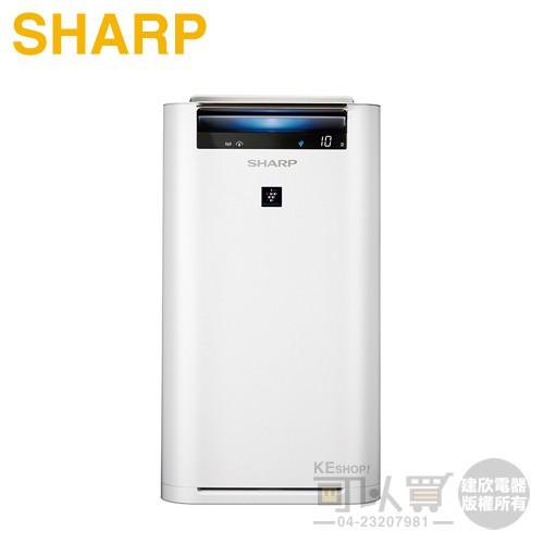 SHARP 夏普 ( KC-JH61T-W ) 日本原裝 AIoT智慧空氣清淨機 -原廠公司貨