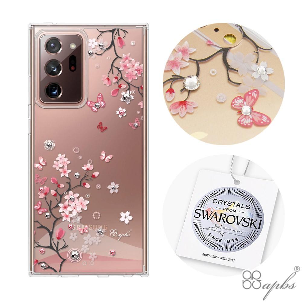 apbs Samsung Note20 Ultra & Note20 施華彩鑽防震雙料手機殼-日本櫻