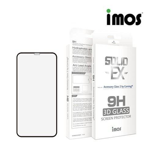 imos iPhone 12 mini Pro Pro Max 2.5D滿版玻璃貼 (點膠/防塵網) 玻璃貼