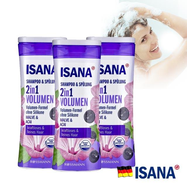 德國ISANA洗潤二合一洗髮精300ml(錦葵和巴西莓萃取)三入