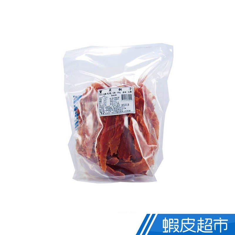 寶貝餌子 狗零食 多種口味可選 營養健康 寵物聖品 美味 現貨 快速到貨 蝦皮直送