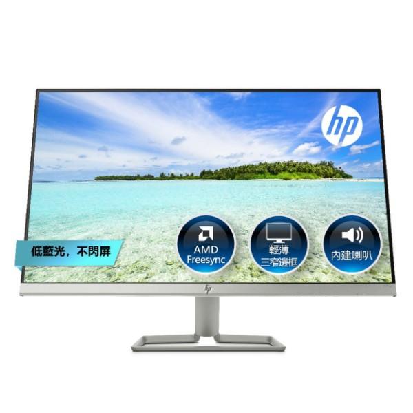 HP 27fw 27型IPS電腦螢幕