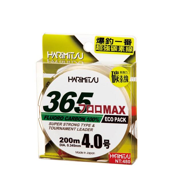 《HARiMitsu》365 碳素線 200M 中壢鴻海釣具館 中硬調碳纖線 卡夢線 Carbon 魚線 子線