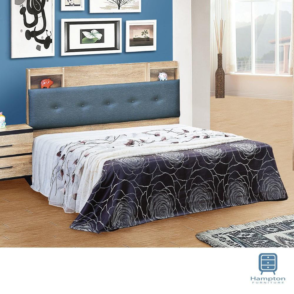 【Hampton 漢汀堡】麗貝卡5尺貓抓皮雙人床組(床組/雙人床)