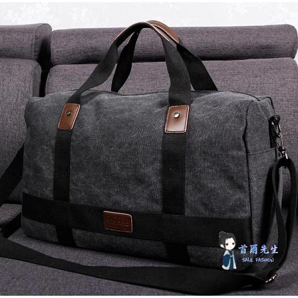 折疊旅行包 帆布旅行包男手提行李包出差健身包短途旅游包大容量可折疊運動包