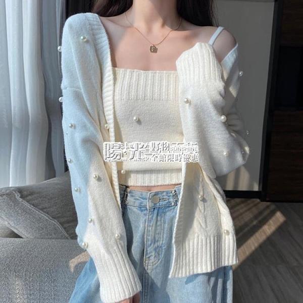 秋季2020新款寬鬆外穿白色針織衫女裝秋冬溫柔風秋裝毛衣開衫外套 陽光好物