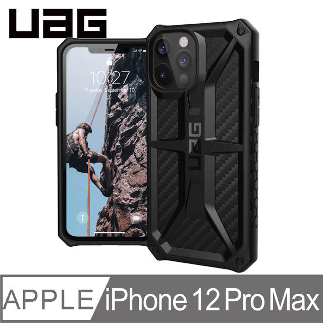 UAG iPhone 12 Pro Max 頂級版耐衝擊保護殼-碳黑