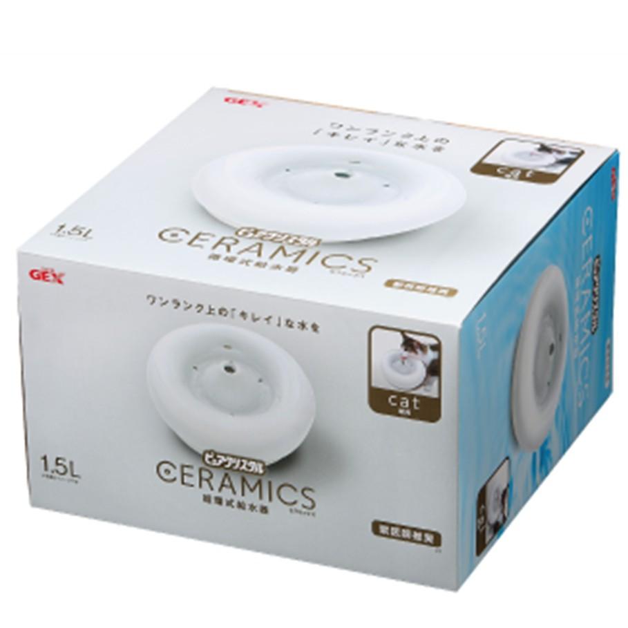 日本GEX 陶瓷飲水器(貓用)1.5L