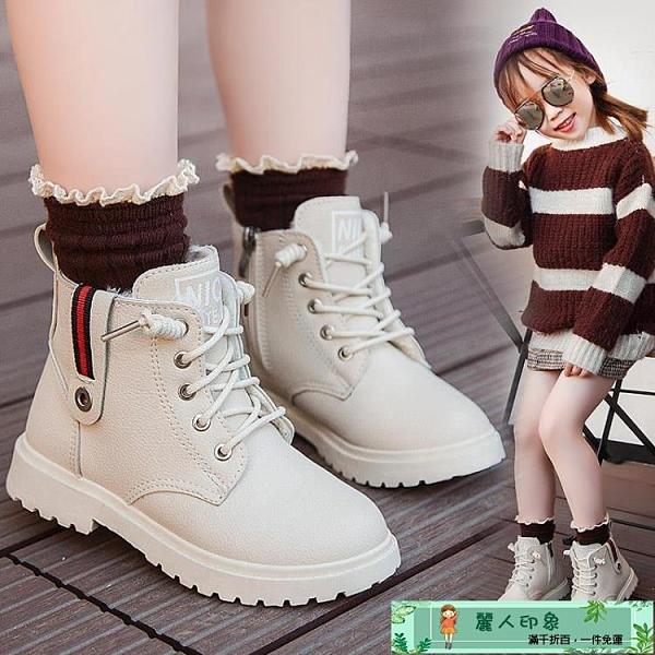 女童短靴 女童靴子秋冬季新款童鞋兒童雪地靴防真皮女孩短靴加絨棉鞋 麗人印象 免運