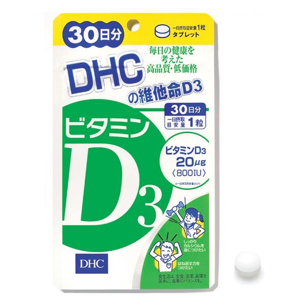 DHC維他命D3(30日份)【康是美】