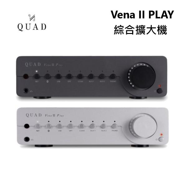 QUAD 英國 Vena II PLAY 藍芽 DAC 綜合擴大機 公司貨 (私訊優惠價)