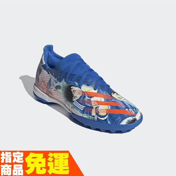 ADIDAS 足球碎釘鞋 足球鞋 人工草皮 X GHOSTED.3 TURF FW5835 足球小將 贈1襪 20FW
