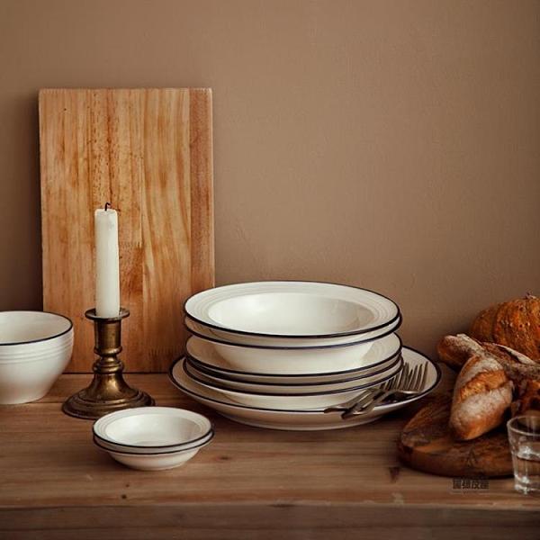 早餐盤湯盤盤子菜盤家用餐盤北歐牛排盤西餐盤陶瓷盤子【愛物及屋】