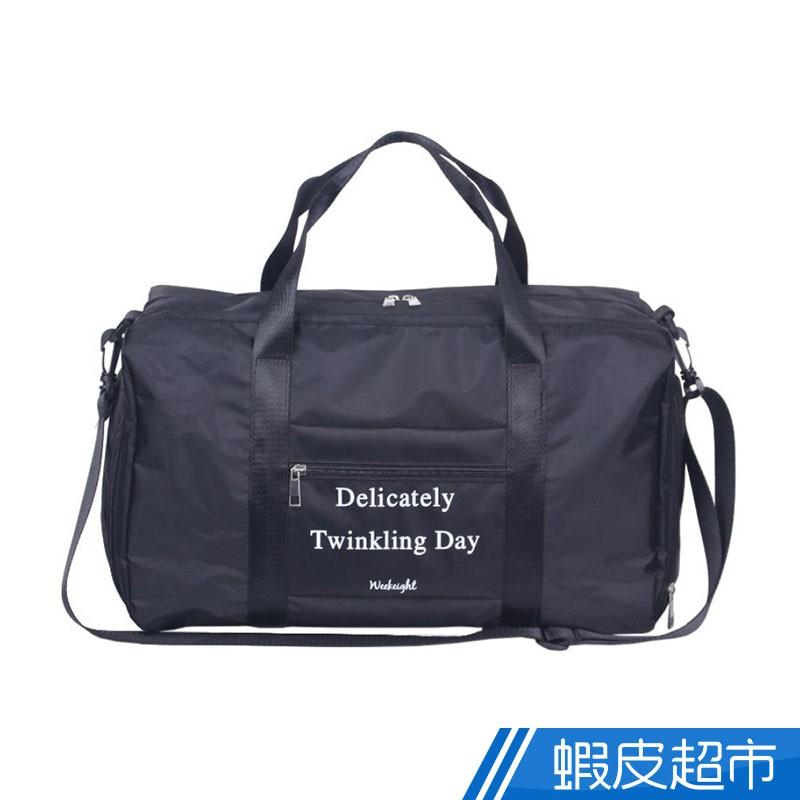 WEEKEIGHT多功能乾濕分離旅行袋/運動包(大型) 廠商直送 現貨